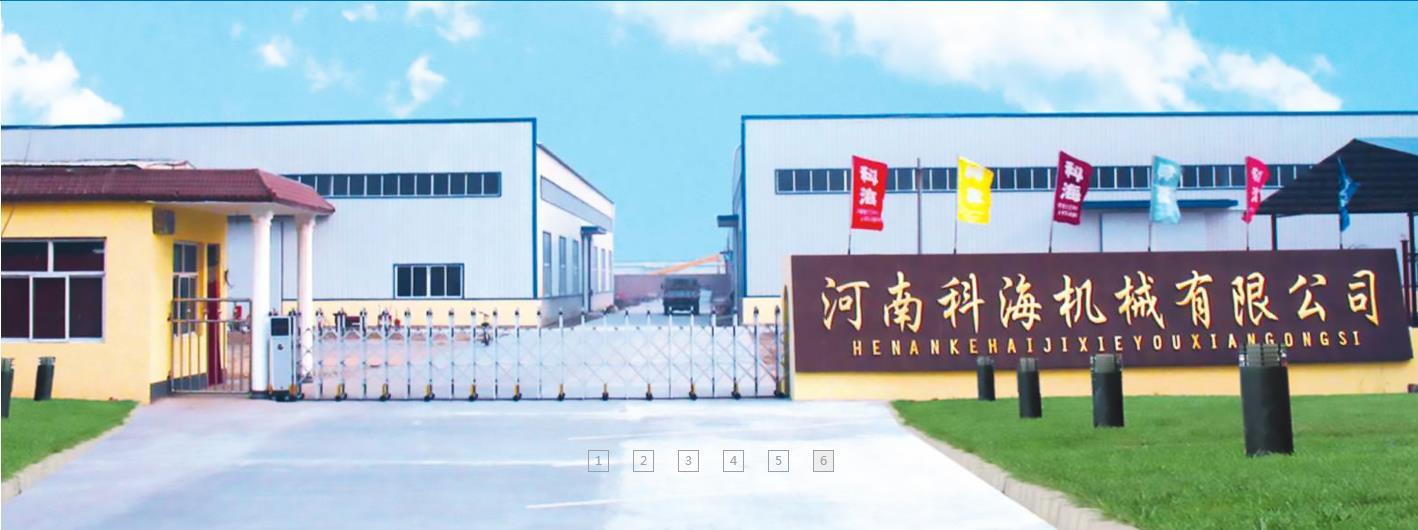 2019年安阳市中原职业技术学校焊工职业培训班