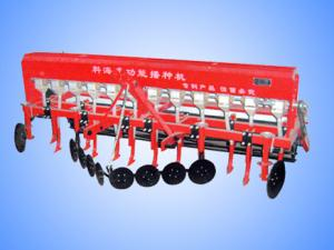 By supporting the wheat seeder