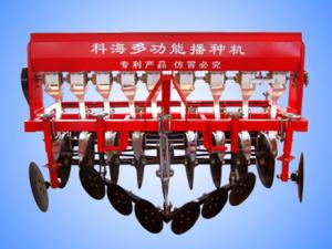 Nine row wheat seeding machine