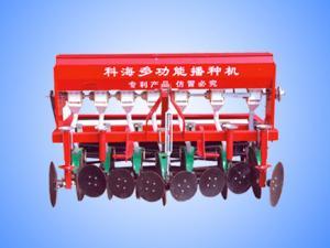 Disc wheat seeding machine